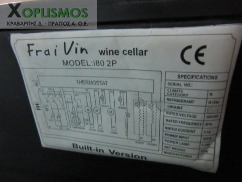 synthrhsh krasion farivin wine cellar 9 500x375 - Συντηρητής κρασιών Farivin Wine Cellar