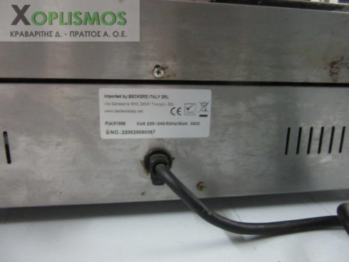 tostiera dipli 6 500x375 - Τοστιέρα Διπλή 60cm