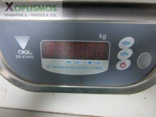 zygaria DIGI DS673SS 4 500x375 - Ζυγαριά DIGI DS673SS