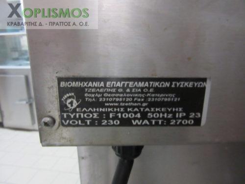 friteza dipli tzelepis 6 500x375 - Φριτέζα διπλή TZELEPIS