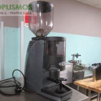 koftis espresso kafe san marco 2 200x200 - Κόφτης Καφέ Εσπρέσσο SAN MARCO