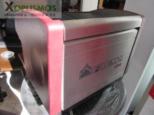 mixani espresso faema 5 500x375 - Μηχανή εσπρέσσο μονό γκρούπ FAEMA