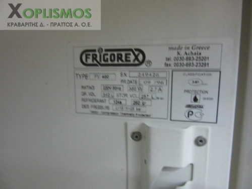 psygeio orthio frigorex 1 500x375 - Ψυγείο όρθιο Frigorex