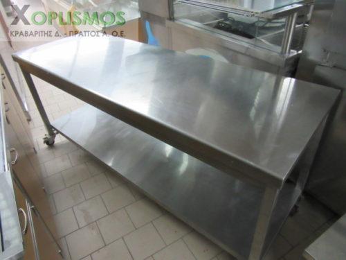 troxilato ermario 2m 1 500x375 - Ερμάριο 2μ τροχήλατο