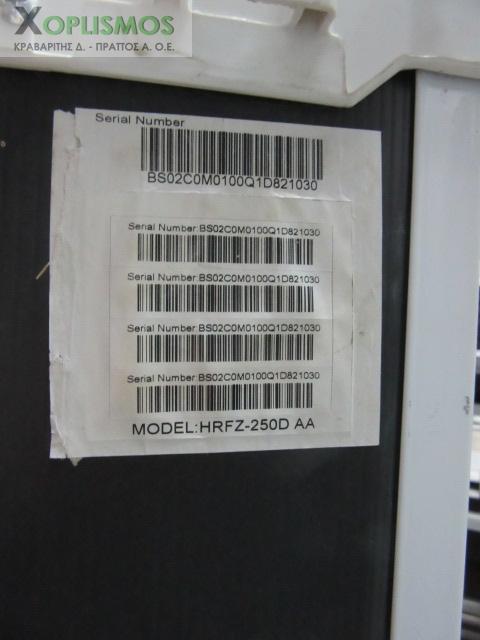 psygeio Haier HRFZ 250DAA 5 - Ψυγείο Haier HRFZ-250DAA