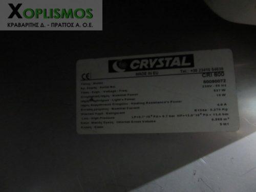 psygeio syntirisi inox crystal 4 500x375 - Συντήρηση τυφλή inox CRYSTAL