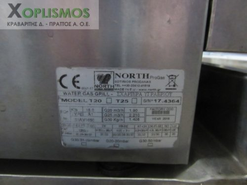 grill aeriou north miso sxara miso plaka 10 500x375 - Γκριλιέρα αερίου διπλή NORTH