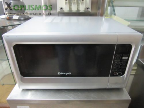 microwave margarit 1 500x375 - Φούρνος μικροκυμάτων Margarit
