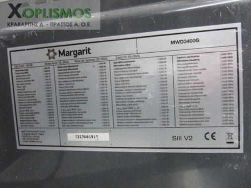 microwave margarit 6 500x375 - Φούρνος μικροκυμάτων Margarit
