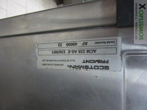 pagomixani Scotsman AC225 1 500x375 - Παγομηχανή Scotsman AC225