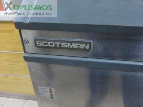 pagomixani Scotsman AC225 4 500x375 - Παγομηχανή Scotsman AC225