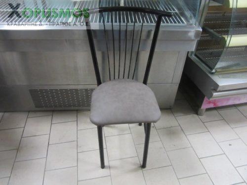 mayri metalliki karekla 1 500x375 - Καρέκλα Μεταλλική Μαύρη