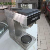 kafetiera filtrou saro 1 200x200 - Καφετιέρα φίλτρου SARO