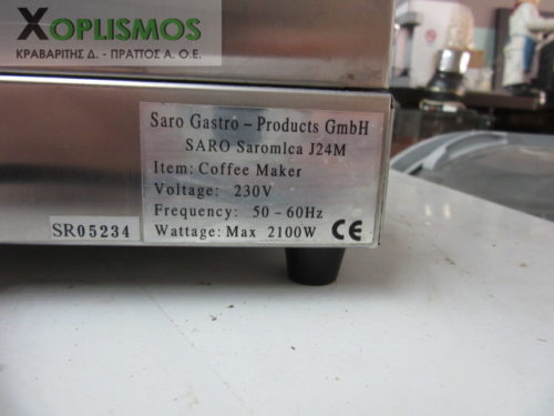 kafetiera filtrou saro 3 500x375 - Καφετιέρα φίλτρου SARO
