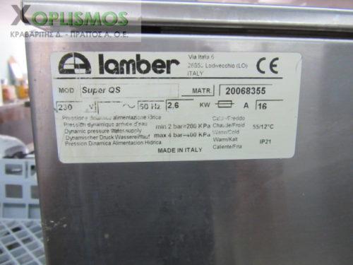plynthrio piaton pothrion lamber 1 500x375 - Πλυντήριο πιάτων - ποτηριών  LAMBER