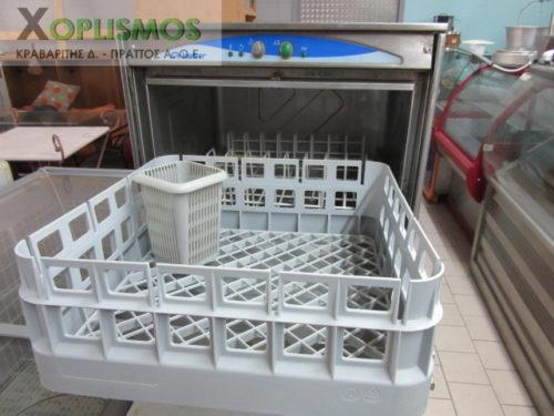 plynthrio piaton pothrion lamber 2 500x375 - Πλυντήριο πιάτων - ποτηριών  LAMBER