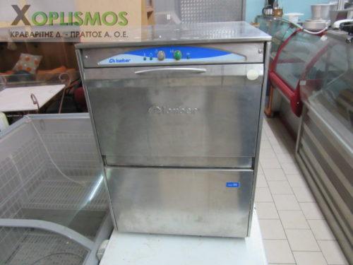 plynthrio piaton pothrion lamber 5 500x375 - Πλυντήριο πιάτων - ποτηριών  LAMBER