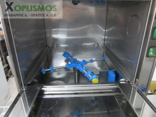 plynthrio piaton potirion dihr star 6 500x375 - Πλυντήριο πιάτων-ποτηριών  DIHR