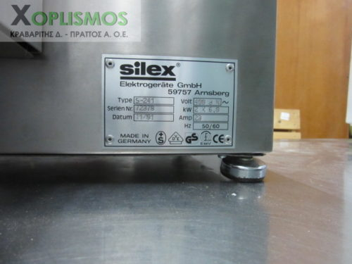 Grill Silex S 241 (8)