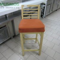 skampokarekla 1 200x200 - Μεταχειρισμένα Τραπέζια - Καρέκλες